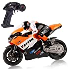 Top Race  1:10 Scale 4 Channel RC Remote Control Motorcycle Goes on 2 Wheels with Built in Gyroscope, Orange