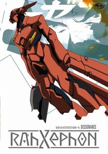 Rahxephon - Vol. 4 [DVD]
