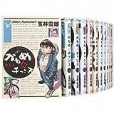 かもめ★チャンス コミック 全20巻完結セット (ビッグコミックス)
