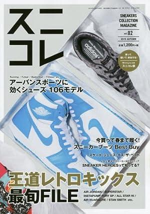 ス二コレ Vol.2 (M-ON! Deluxe 711号)