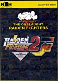 INSANITY DVD THE ONSLAUGHT RAIDEN FIGHTERS