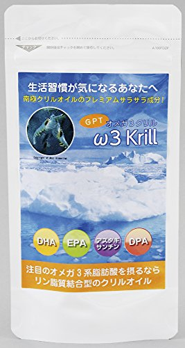 GPT・オメガ3クリル