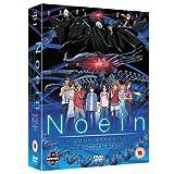 Noein Complete Series Boxset [2007] [DVD]by Kazuki Akane