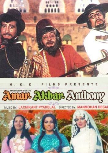 Neetu Singh bollywood - JungleKey.fr Shop   353 x 500 jpeg 49kB