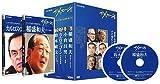 (DVD) ザ・メッセージII 6巻セット