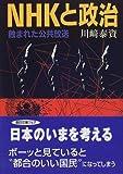 ISBN:4022612924