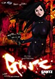 Gantz, Vol. 9 - Judge, Jury & Executioner