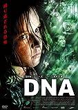 DNA [DVD]