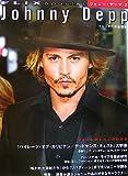 FLIX special ジョニー・デップ〈2〉