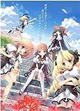 夏の終わりのニルヴァーナ【Amazon.co.jp限定オリジナル特典付き】