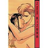 "Kizuna, Band 2von ""Kazuma Kodaka"""