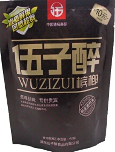 Helen Ou@ Hunan Xiangtan Specialty: Wuzizui Betel