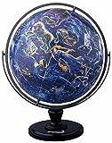 3D球体パズル 960ピース 天球儀 2096-210