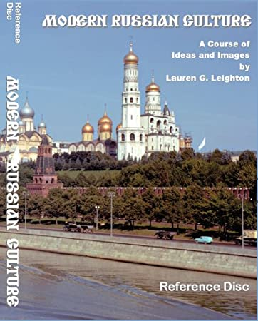 Modern Russian Culture. Reference DVD-ROM