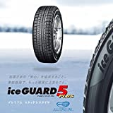 ヨコハマ(YOKOHAMA) スタッドレスタイヤ ice GUARD 5 Plus iG50 195/60R15 88Q