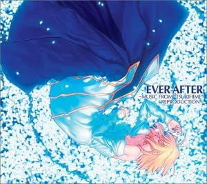 "EVER AFTER ~MUSIC FROM ""TSUKIHIME"" REPRODUCTION~ (初回限定盤)"