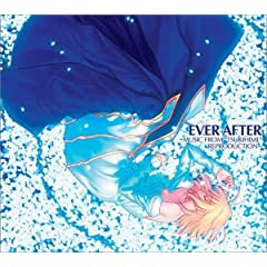 EVER AFTER ~MUSIC FROM �gTSUKIHIME�h REPRODUCTION~ (��������)