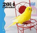 インコ (2014年版ミニカレンダー)