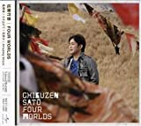 FOUR WORLDS(初回盤)(DVD付)