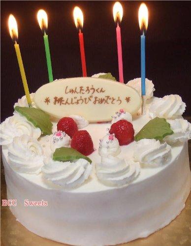 誕生日ケーキ/バースデーケーキ(プレート付)生クリームケーキ5号(苺