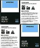 眼底カメラで使える!Color film for 600【4本パック】