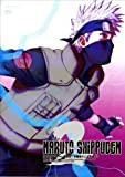NARUTO -ナルト-疾風伝 守護忍十二士の章 02