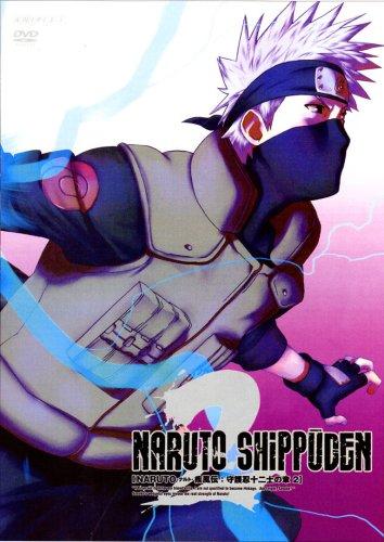 NARUTO -ナルト-疾風伝 守護忍十二士の章 02 [DVD]