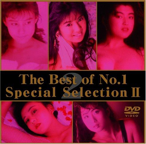 [松坂季実子 菊池エリ 桜樹ルイ 葉山レイコ イヴ] The Best Of No.1 Special SelectionII