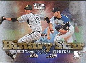 BBM2014 ベースボールカード セカンドバージョン Binary Star No.BS4 大谷翔平/藤浪晋太郎