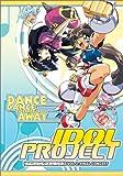 echange, troc Idol Project - Final Concert [Import USA Zone 1]