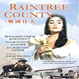 Image of NEW Raintree County (DVD)