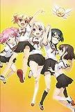 Fate/kaleid liner プリズマ☆イリヤ ツヴァイ! 第4巻 [Blu-ray]