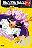 DRAGON BALL Z #40 [DVD]