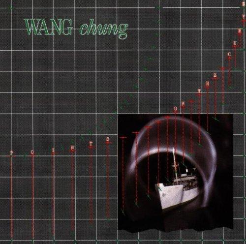 WANG CHUNG - Look At Me Now Lyrics - Lyrics2You