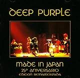 Made In Japan Edicion 25 Aniversario (Spanish) By Deep Purple (1998-02-23)