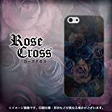 SoftBank iPhone5 アイフォン ハードケース・カバー ケースマーケット オリジナル 【ローズクロス】