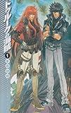 トゥルークの海賊1 (C・NovelsFantasia か 1-60)