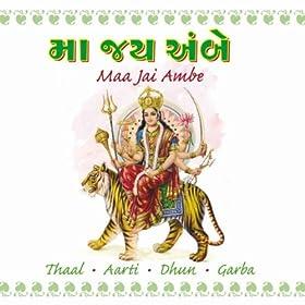 ambe maa ni aarti jai adhya shakti chorus from the album maa jai ambe
