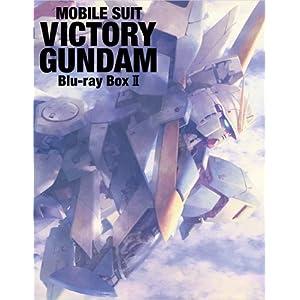 機動戦士Vガンダム Blu-ray Box II