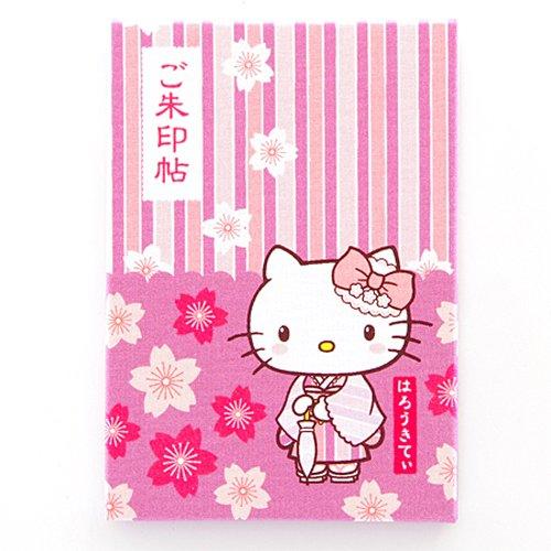 ハローキティ御朱印帳【和桜】