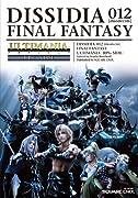 ディシディア デュオデシム ファイナルファンタジー アルティマニア -RPG SIDE-