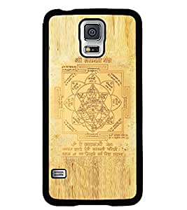 Fuson Premium Sri Saraswathi Yantra Metal Printed with Hard Plastic Back Case Cover for Samsung Galaxy S5 i9600