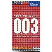 うすい 0.03(USUI) 12個入り(コンドーム)