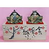 【水野雅子作・陶器・置物】雛人形 たたら織部雛(木箱飾り)HK678-1058