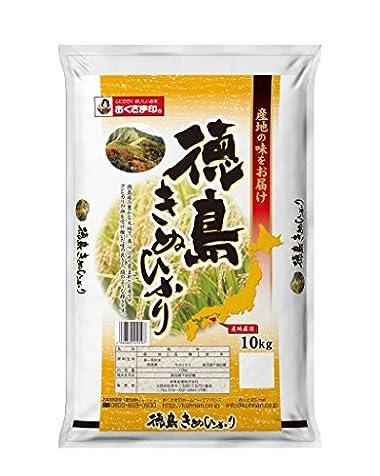【精米】徳島県白米きぬひかり 10kg 平成27年産