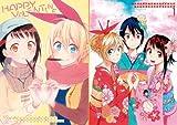 集英社コミックカレンダー2014 ニセコイ