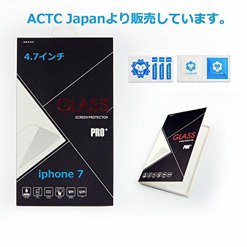 iPhone 7 強化ガラスフィルムiPhone7 4.7インチ液晶保護フィ...