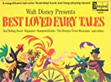 [LP Record] Walt Disney Presents Best Loved Fairy Tales
