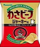 山芳製菓 ポテトチップス わさビーフジャーキー味 50g×12袋