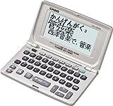 カシオ 電子辞書 エクスワード スタンダードモデル XD-E800-N シルバー